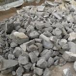 Бой бетона 0-300 - Фото 2