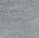 Серый отсев